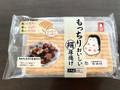 おかめ豆腐 もっちりおいしい絹厚揚げ 袋2枚