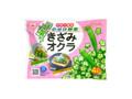 あけぼの 小分け野菜 きざみオクラ 袋50g×4