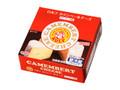 宝幸 ロルフ カマンベールチーズ デンマーク産 箱125g