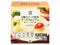 セブンプレミアム 4種のチーズ使用チーズフォンデュ 箱45g
