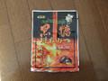 太閤製菓 黒糖はちみつキャンディー 90g