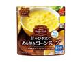 明治 Daily Rich 甘みひき立つあら挽きコーンスープ 袋150g