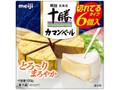 明治 北海道十勝 カマンベールチーズ 切れてるタイプ 箱100g