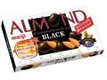 明治 アーモンドブラックチョコレート 箱84g