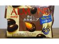明治 アーモンドチョコレート 香ばしカカオニブ 袋38g
