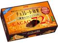 明治 チョコレート効果 カカオ72% 蜜漬けオレンジピール 箱47g