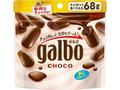 明治 ガルボ チョコ 袋68g