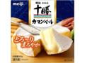 明治 北海道十勝 カマンベールチーズ 箱90g