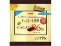 明治 チョコレート効果 カカオ86% 袋210g