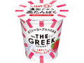 明治 THE GREEK YOGURT ストロベリーミックス カップ100g