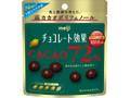 明治 チョコレート効果 カカオ72% 袋40g