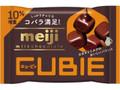 明治 ミルクチョコレート CUBIE 袋42g