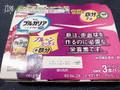 明治 プルーンミックス+鉄分 92g×3