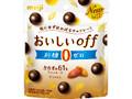 明治 おいしいoff 砂糖ゼロ カカオ61% 袋33g