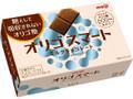 明治 オリゴスマート ミルクチョコレート 箱65g