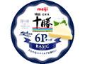 明治 北海道十勝 6Pチーズ ベーシック 箱6個