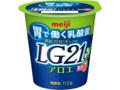明治 プロビオヨーグルト LG21 アロエ 脂肪0 カップ112g
