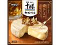 明治 北海道十勝 カマンベールチーズ 燻製 箱90g