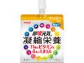 明治 即攻元気ゼリー 凝縮栄養 11種のビタミン&4種のミネラル マンゴー風味 袋150g
