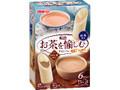 明治 お茶を愉しむアイスバー 練乳ソースを添えて 紅茶ラテ・ほうじ茶ラテ 箱40ml×6