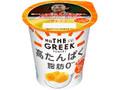 明治 THE GREEK YOGURT オレンジ 東京2020応援パッケージ カップ100g