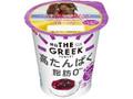 明治 THE GREEK YOGURT ブルーベリー 東京2020応援パッケージ カップ100g