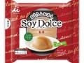 井村屋 Soy Dolce 紅茶 袋80g