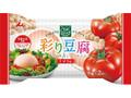 井村屋 彩り豆腐 トマト味 袋75g×2