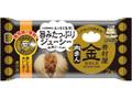 井村屋 ゴールド 肉まん 袋100g×2