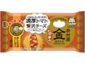 井村屋 ゴールド ピザまん 袋93g×2