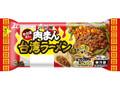 井村屋 肉まん 台湾ラーメン味 袋3個
