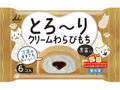 井村屋 とろ~りクリームわらびもち 黒蜜入り 袋6個