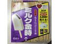 井村屋 ミルク金時バー 箱60ml×6