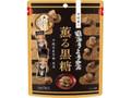 井村屋 味わうようかん 薫る黒糖 袋14g×7