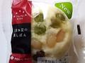 タカキベーカリー ITSUTSUBOSHI 3色お豆の蒸しぱん 袋1個