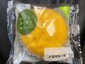 タカキベーカリー ITSUTSUBOSHI 濃いレモン蒸しパン 袋1個