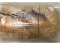 タカキベーカリー フランスパン スライス 袋6枚