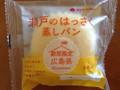 タカキベーカリー 瀬戸のはっさく蒸しパン 袋1個
