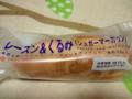 タカキベーカリー レーズン&くるみ シュガーマーガリン 袋1個