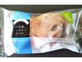 タカキベーカリー ITSUTSUBOSHI 北欧風シナモンロール 袋1個