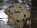 タカキベーカリー レーズンとくるみのパン 袋3枚