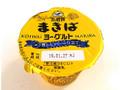 小岩井 まきばヨーグルト コク豊かなクリーム仕立て カップ90g
