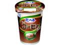雪印メグミルク たべる雪印コーヒー ビターテイスト カップ180g