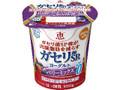 雪印メグミルク 恵 megumi ガセリ菌SP株ヨーグルト ベリーミックス カップ100g