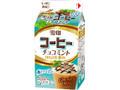雪印メグミルク 雪印コーヒー チョコミント パック500ml