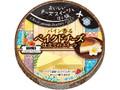 雪印メグミルク Cheese sweets Journey パイン香るベイクドチーズ仕立てのスイーツ 箱6個