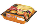 雪印メグミルク 彩り食感 ほくっと北海道かぼちゃプリン ハロウィンパッケージ 袋70g×4