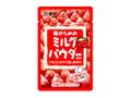 雪印 苺のためのミルクパウダー 袋10g×2