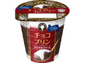雪印メグミルク CREAM SWEETS チョコプリン ほんのりラム風味 カップ110g