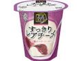 雪印メグミルク チーズmeetsスイーツ すっきりレアチーズ カップ110g